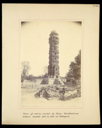Tower of Victory erected by Rana Kumbhakarna between Samvat 1507 and 1515, at Chitorgarh, Mewar State